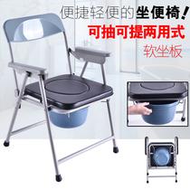 轻便携折叠孕妇坐便椅坐便凳马桶凳老年人坐便器座蹲便器桶