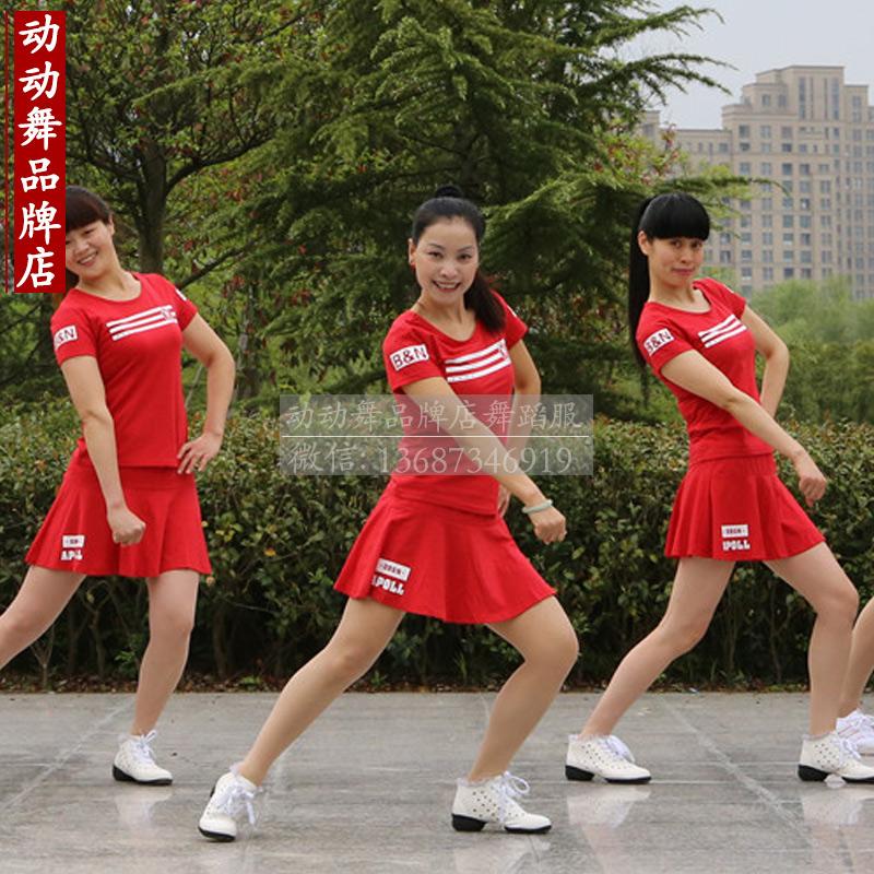 茉莉广场舞服装运动套装夏秋季新款纯棉中老年短袖防走光舞蹈服女