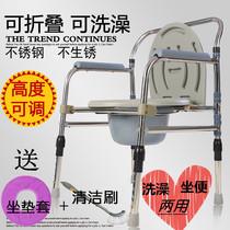 加厚钢管老人坐便椅可折叠座便器移动马桶老年孕妇坐便椅子座厕椅