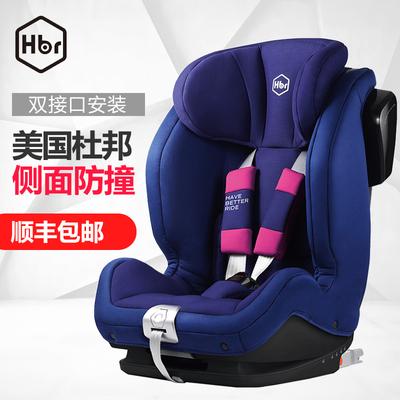 虎贝尔儿童坐椅怎么样,虎贝尔儿童座椅质量好吗