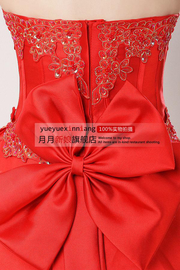 Вечернее платье Month bride 2077 2012 Month bride Макси-юбка (более 126см)