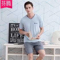 芬腾男士睡衣夏季针织棉质简约男青年纯色休闲可外穿家居服套装