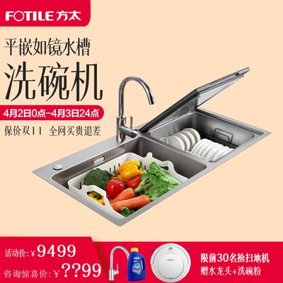 方太q3洗碗机带烘干吗,方太水槽洗碗机真的靠谱么