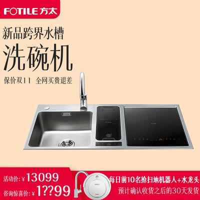 方太洗碗机x1和x9区别,方太水槽洗碗机质量怎么样