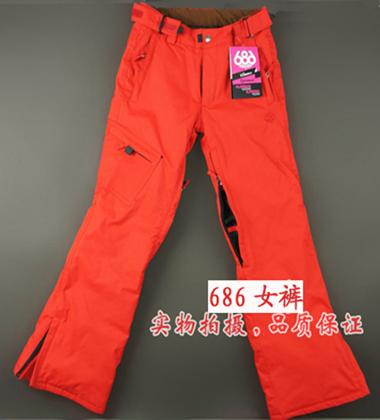 Лыжные брюки 686 snow pants 686 Mannual Мужчины Удерживающая тепло, Водонепроницаемая, Ультралегкие, Износостойкая, Воздухопроницаемые, Против ветра Gore-Tex