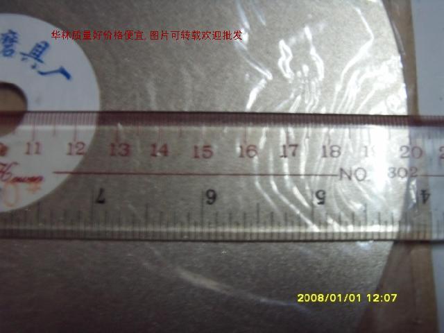 Диск пильный 8-дюймовый корунд шлифования 60#-1200 #//200cm мельница инструмент увидел отрезные лезвия сплава