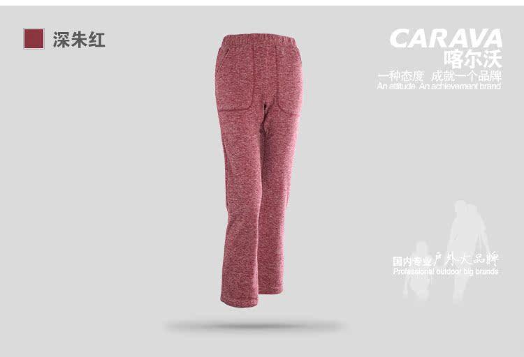 Флисовые штаны Carava . 492258 Carava / landscape Music