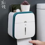 卫生间厕所纸巾卫生纸卷纸厕纸盒家用防水创意壁挂式免打孔置物架