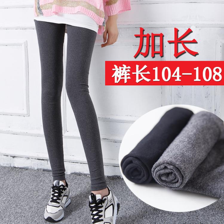 加长纯棉外穿打底裤女春秋薄款高弹力紧身超长170高个子小脚秋裤