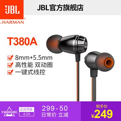 jbl耳机深圳专卖店,jbl无线蓝牙耳机哪款好