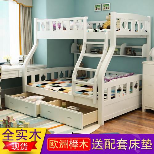 儿童床上下床高低床子母床双层床全实木床成人1.5米多功能