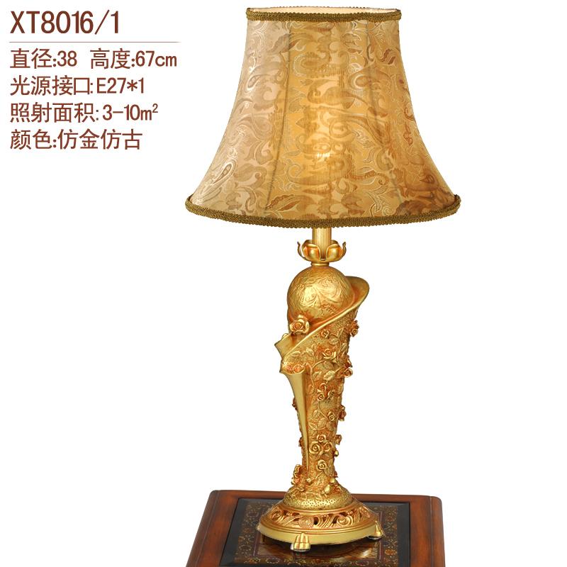 Цвет: Антикварный Имитация золота