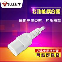 公牛电源线插座插头三孔电饭锅煲延长线大功率电水壶插头线连接线
