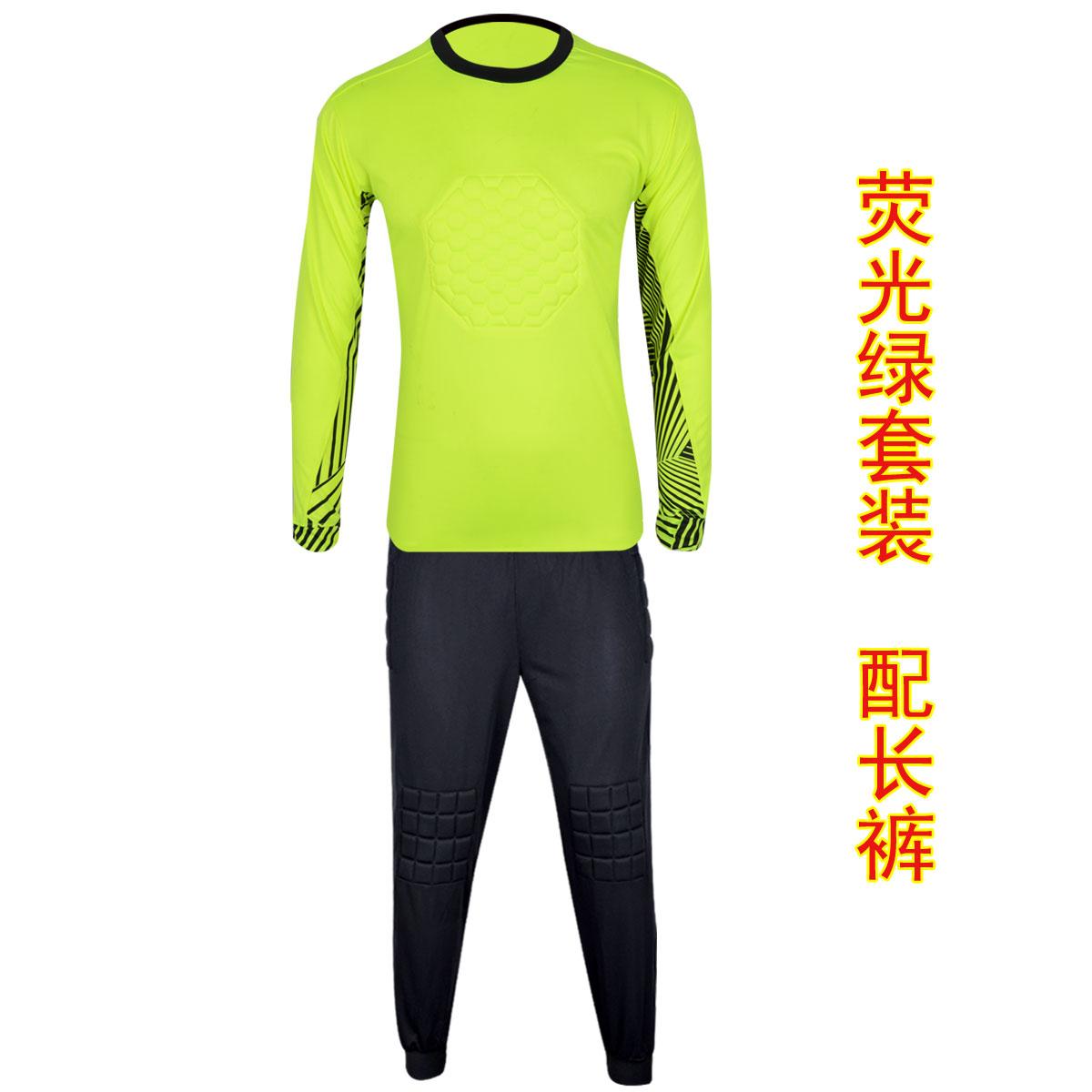 Цвет: Флуоресцентный зеленый костюм (длинная)