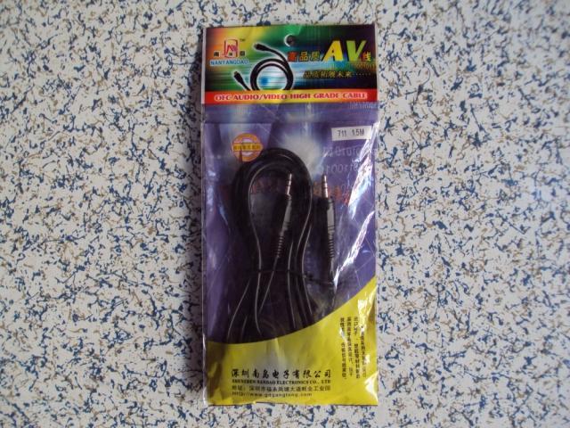 AV-кабель Южной части Тихого океана острова AV 711 1,5 М аудио кабели