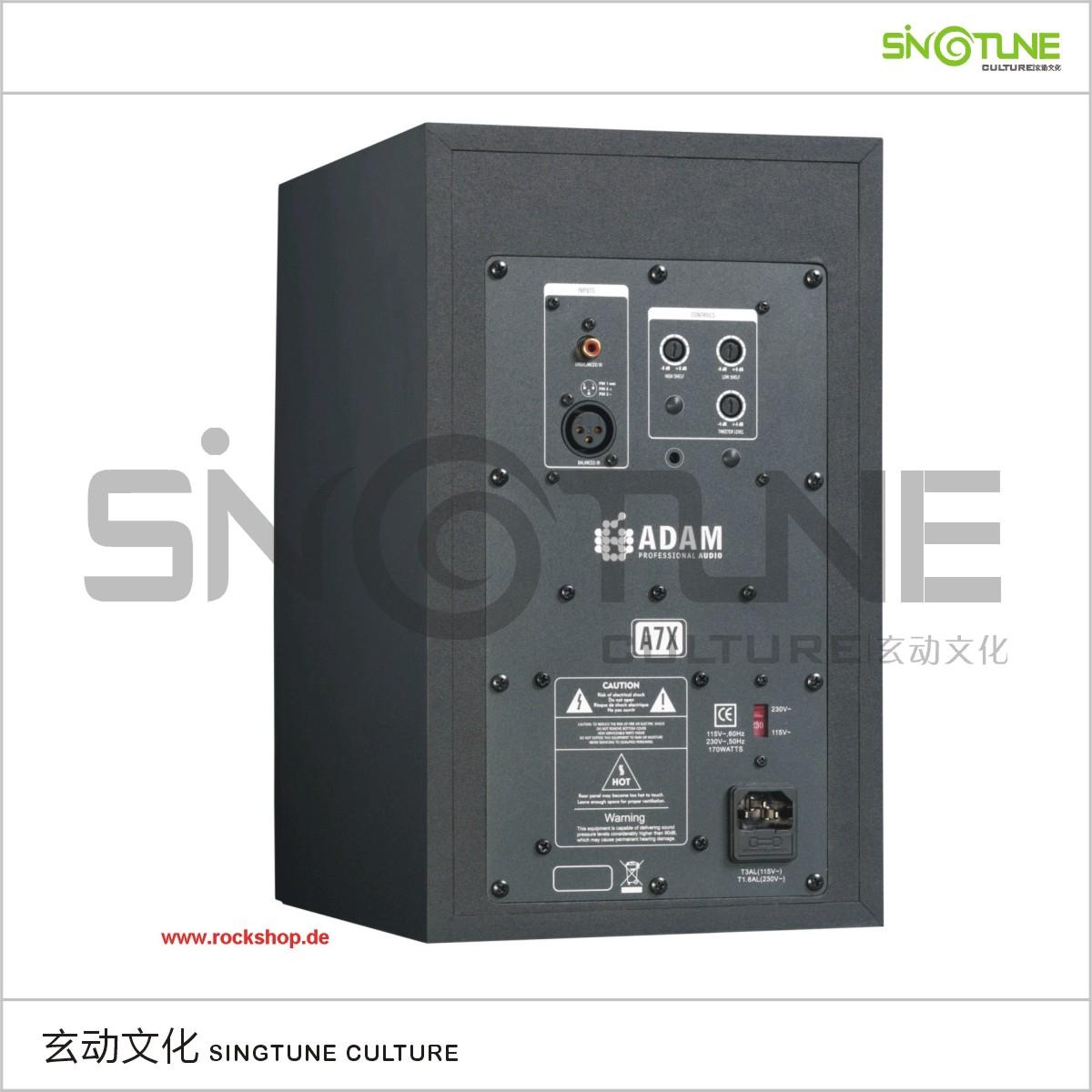 звуковые устройства Альто лицензированных Adam A7X active монитор динамики (пара) гарантия 5 лет