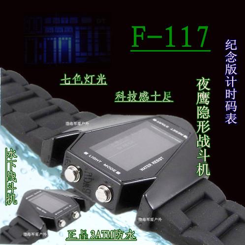 Часы F117 Электронные Нейтральная форма Гонконг 2011