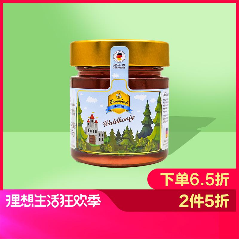 德国原瓶进口德蜜思森林蜂蜜315g玻璃瓶装蜜香浓稠