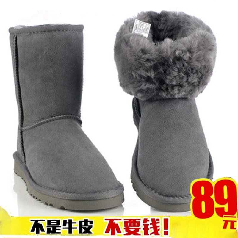 冬季雪地靴女真皮中筒靴女短靴加厚保暖防滑平跟平底学生加绒棉鞋