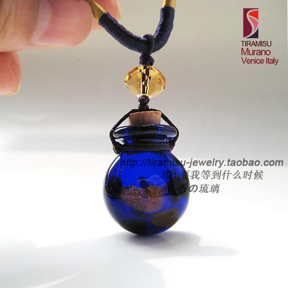 Ожерелье Tiramisu
