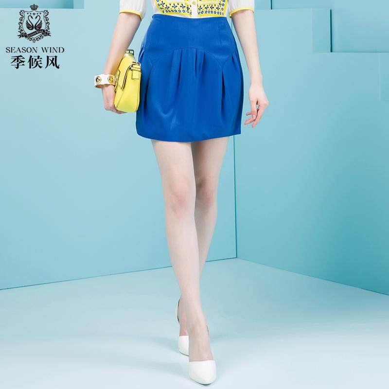 Цвет: Синий / bu2