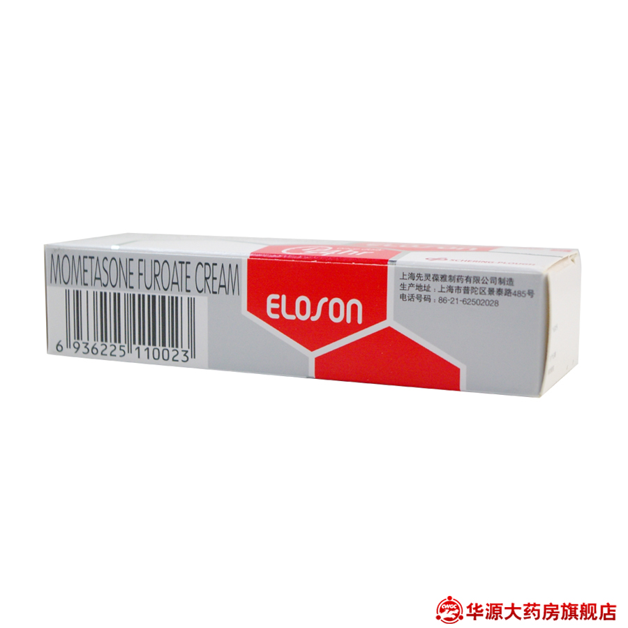 Diflucan Clification on