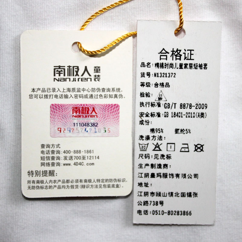 детский костюм NGGGN n1321252 Корейский Хлопок (95 и выше) Лето % Унисекс