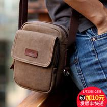 牧之逸韩版男士单肩包帆布包户外运动小背包休闲复古斜挎包男包包