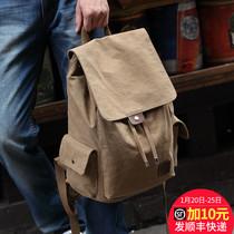 牧之逸双肩包男士包包休闲帆布背包旅行包韩版女时尚潮流学生书包