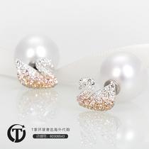 现货施华洛世奇16年新款渐变色天鹅珍珠耳钉正品联保包邮5215037