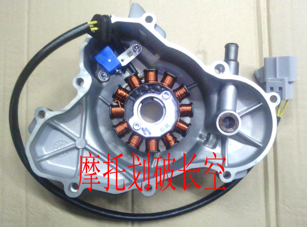 new zongshen rx3  zs250gy 3  dual sport page 116
