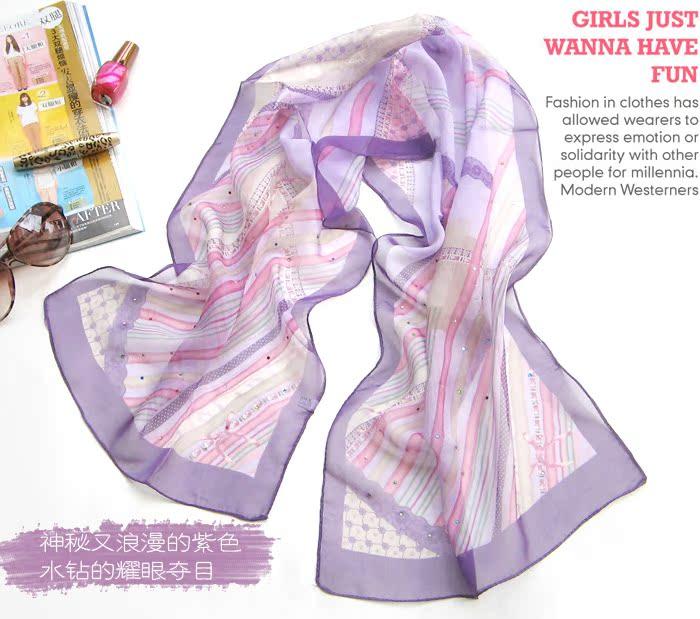 Цвет: Молодежная поездка Mei фиолетовый