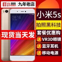 当天发套餐送电源VR Xiaomi/小米 小米手机5S全网通手机5Splus5C