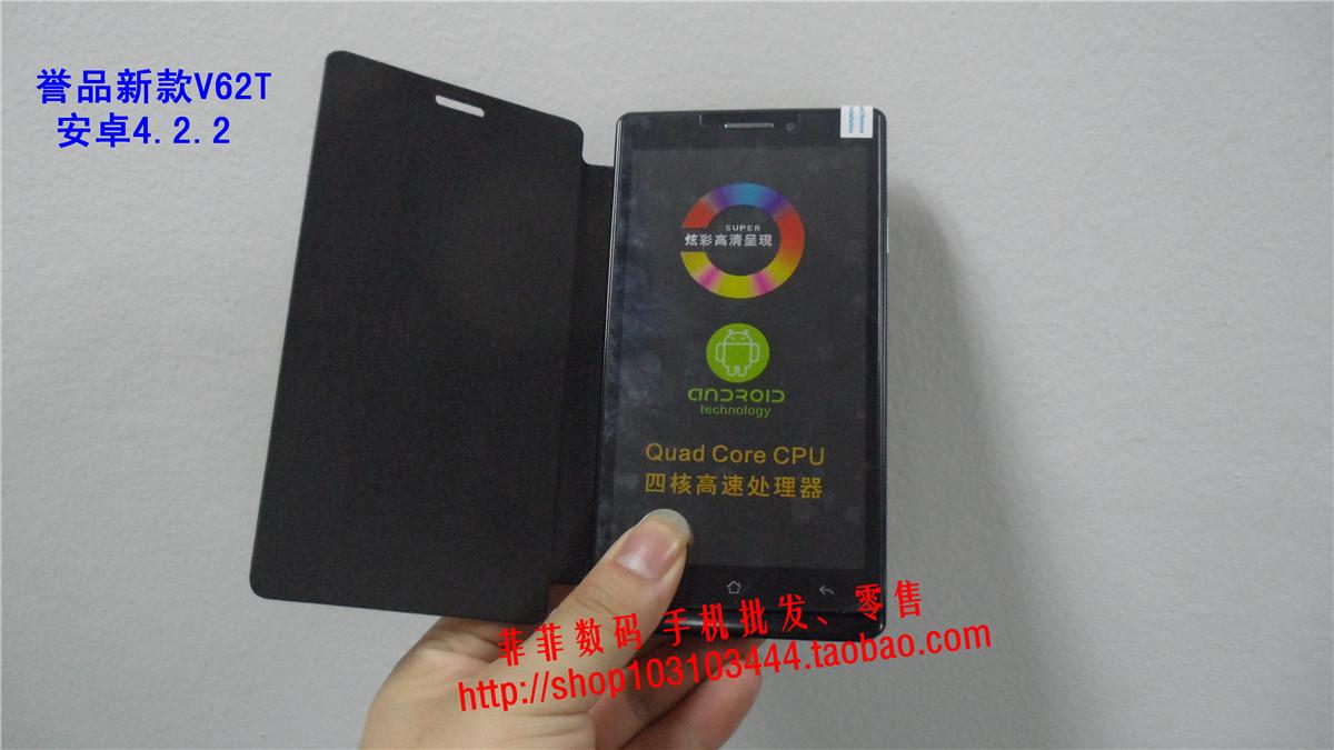 Мобильный телефон Koobee OPPO X909 V62T5.5 GPS TD3G Android / Эндрюс Емкостный сенсорный экран 5,5 дюйма Wi-Fi доступ в Интернет, GPS навигация, Двойные карты двойной режим ожидания, Hd видео
