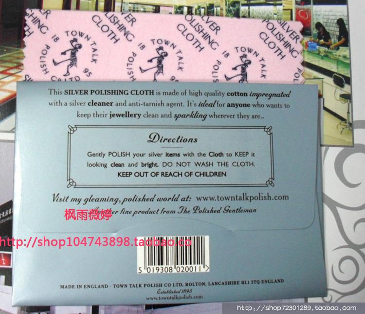 Средства по уходу за ювелирными изделиями Великобритания Тайский сдать руб серебро ткань серебро ногтей профессиональный импортное столовое серебро уход за тканью 12.5*17.5 см