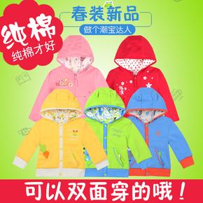 新款春季儿童外套纯棉婴儿双面穿外套女童卡通春连帽外套宝宝外套