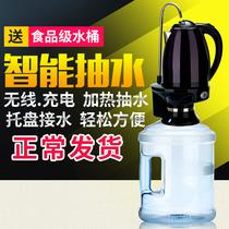 景湖纯净水桶装水抽水器饮水机水龙头吸水器矿泉水桶上水器加热器