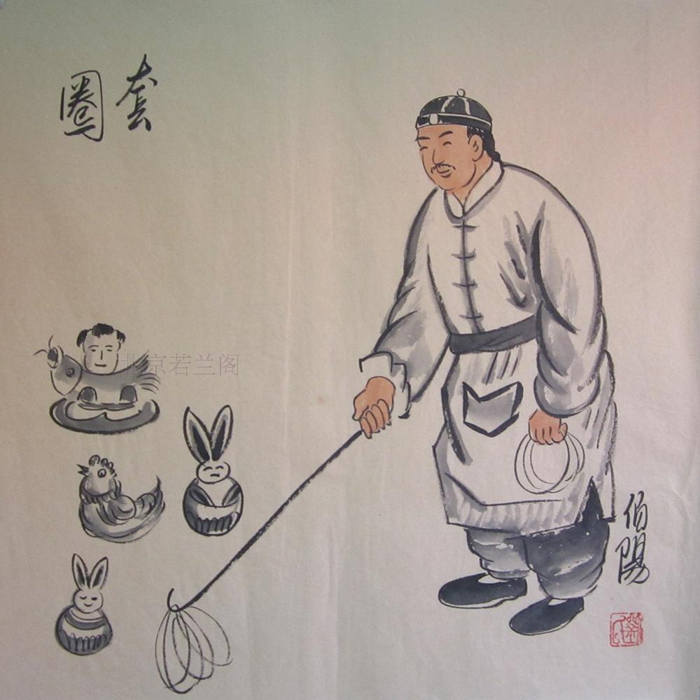 杂耍套圈老北京风俗画老北京风情画旧京人物画行业百态手绘人物画图片
