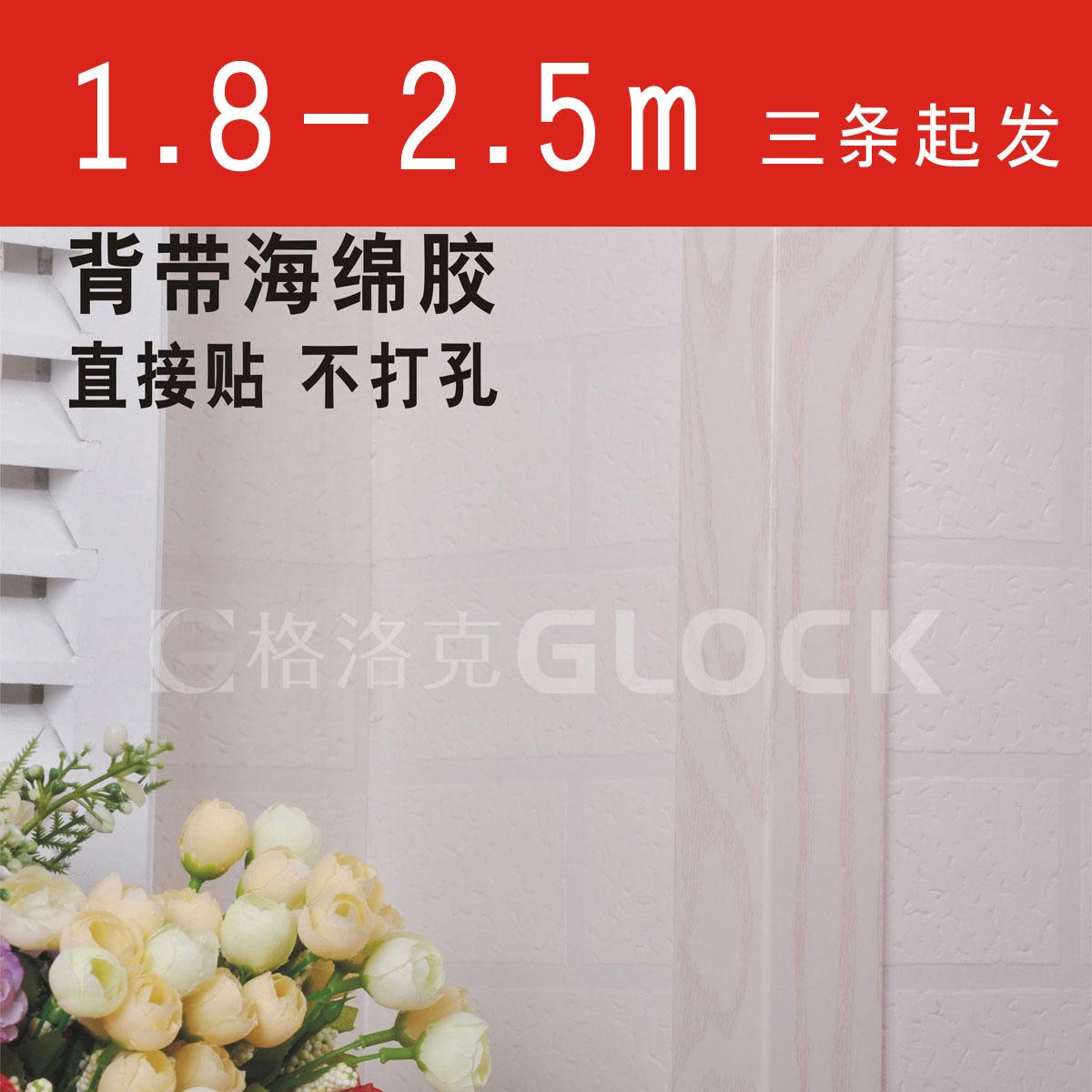 Искусственный мрамор Glock  4.5 1.9-2.5m