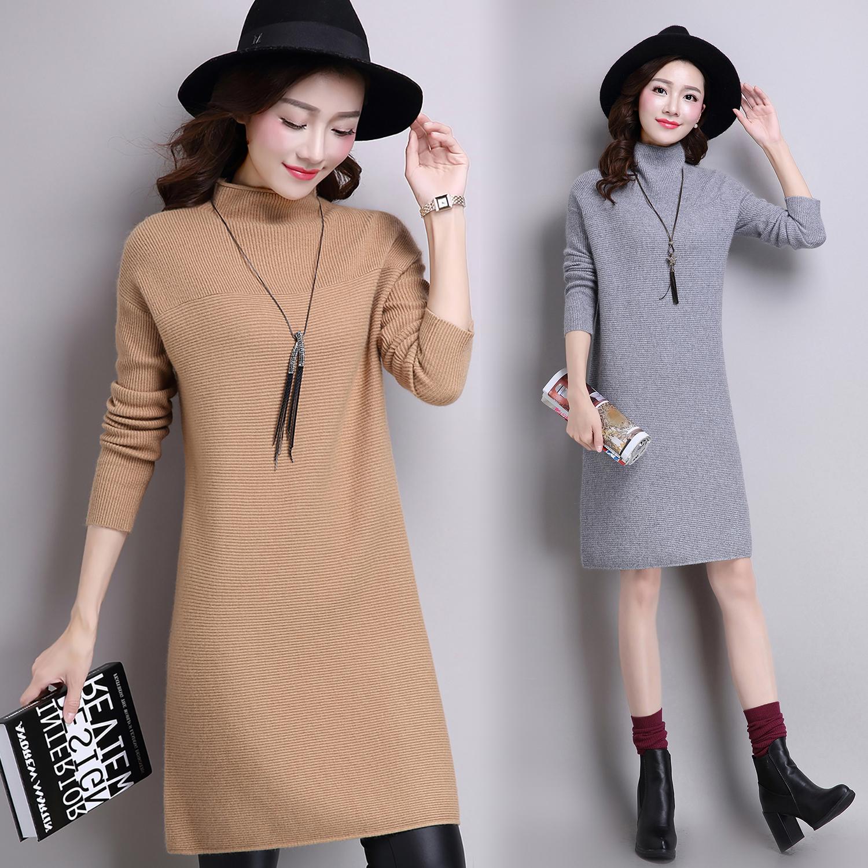 女装冬裙连衣裙秋冬款2016新款冬季长袖打底针织羊毛中长款裙子