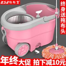 轻松宝双驱动自动拖把桶旋转家用不锈钢手压甩干拖布桶拖把墩布桶