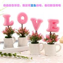 天天特价仿真绿植迷你小盆栽家居桌面小摆件 LOVE装饰假花小盆景