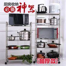 厨房用品微波炉架烤箱架子不锈钢收纳架锅架火锅店菜架厨房置物架