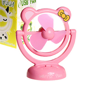 Цвет: Счастливый розовый Кот
