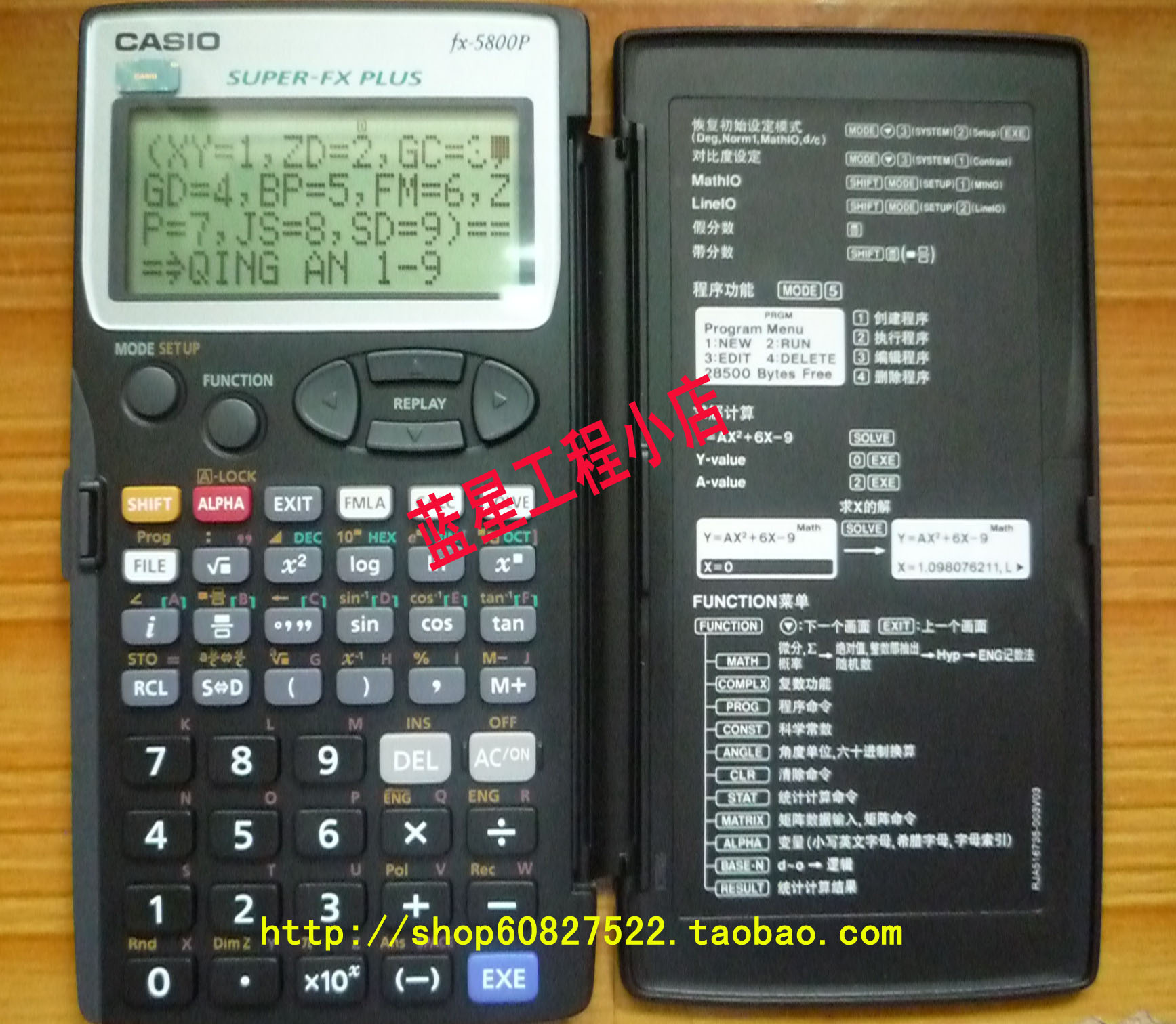 Casio Fx 5800 Calculator Complete Set Of Measuring Assembly Version 24 January Member