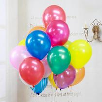 10寸珠光加厚乳胶氦飘空气球氢气球婚礼房布置装饰拱门结婚氦气罐
