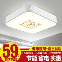 简约现代圆形LED卧室灯饰方形客厅书房餐厅婚房吸顶灯具灯饰浪漫
