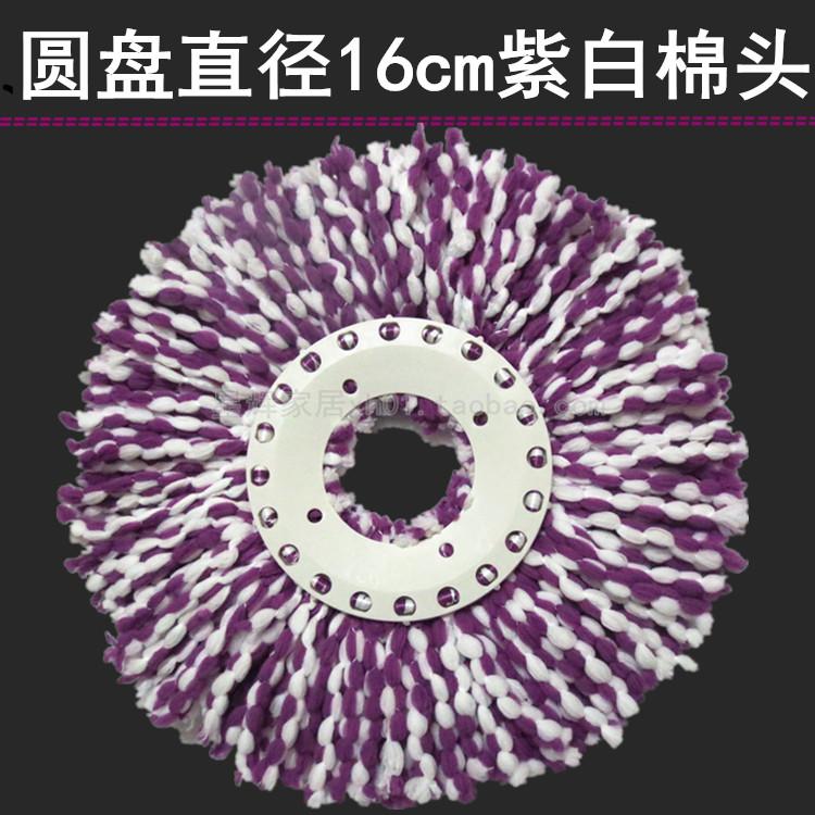 Цвет: Фиолетовый белая голова СС 16 см