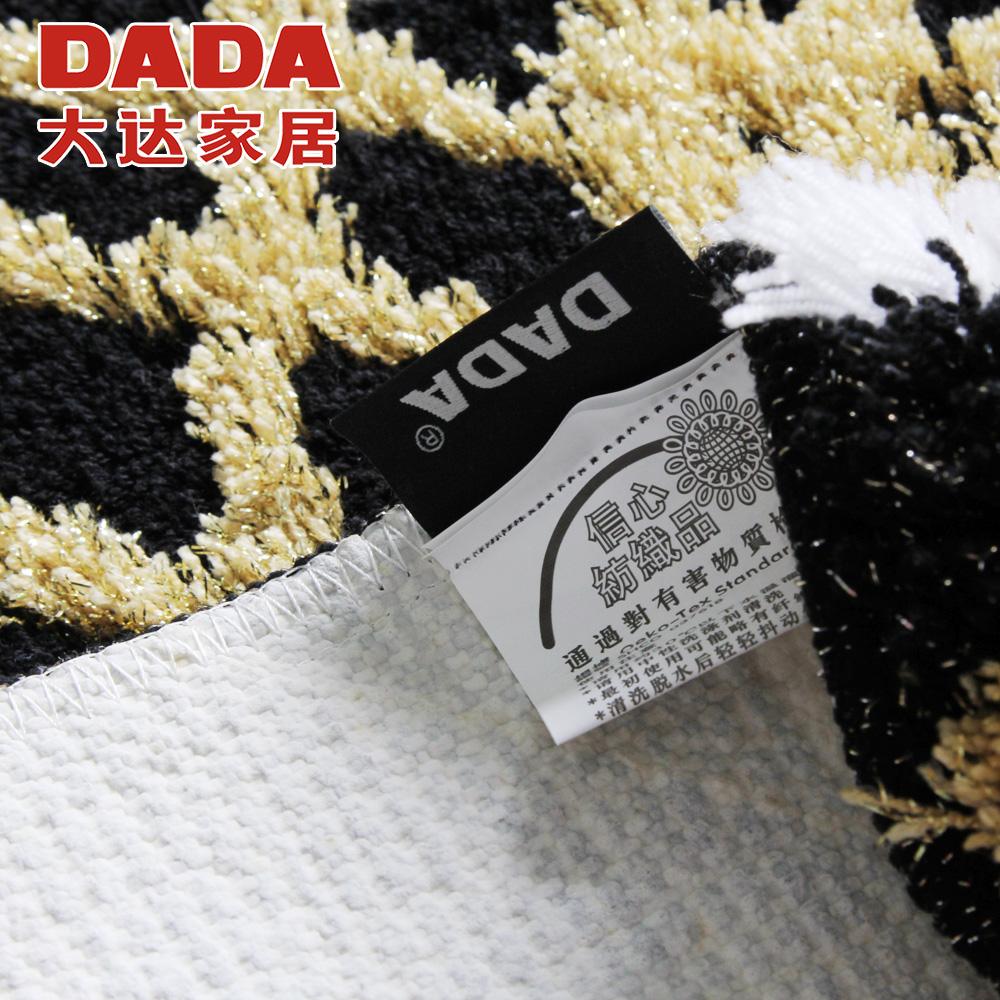 Крышка для унитаза Dada da5540/2