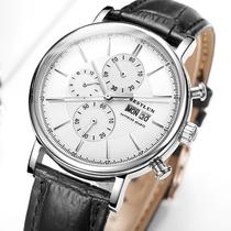 百世伦钢带商务手表男石英表腕表防水时尚正品真皮表带男士手表